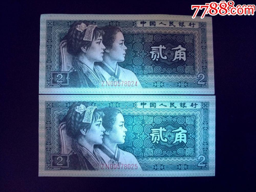 8002稀少补号ZN2连(se66438381)_