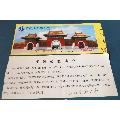 沈阳北陵公园-06年的-¥1 元_门票_7788网