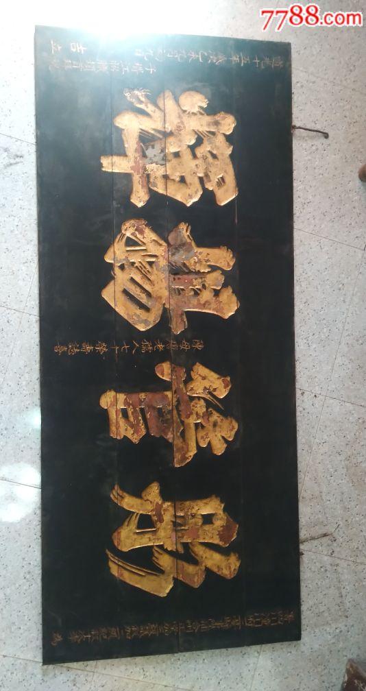 清代寿扁(se66462395)_