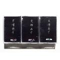 BEYOND光辉岁月三盘磁带-¥50 元_磁带/卡带_7788网
