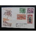 1946年1月4日新西兰(拉罗汤加岛寄纽约)实寄封贴早期4枚邮票(51)-¥19 元_信封_7788网