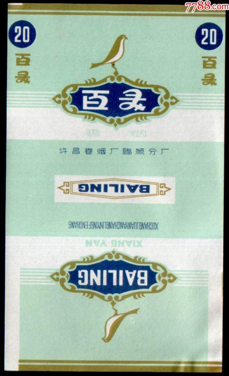 百�`三�o��(se66600428)_