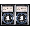 2017年中国熊猫金币发行35周年封装银币(原盒、带证书)