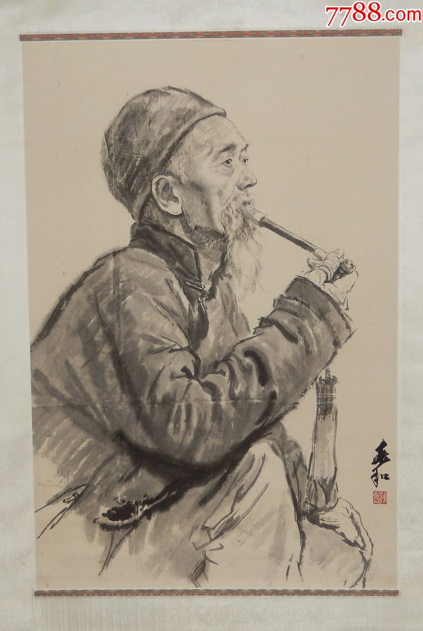 蒋兆和(款)人物――立轴纸本(se66683305)_