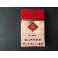 玉溪,免�版-¥1.50 元_����_7788�W