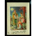 萧史与弄玉--50年代上海画片出版社年画缩样,32开,品相一流,没有装订孔(se66712313)_7788收藏__收藏热线