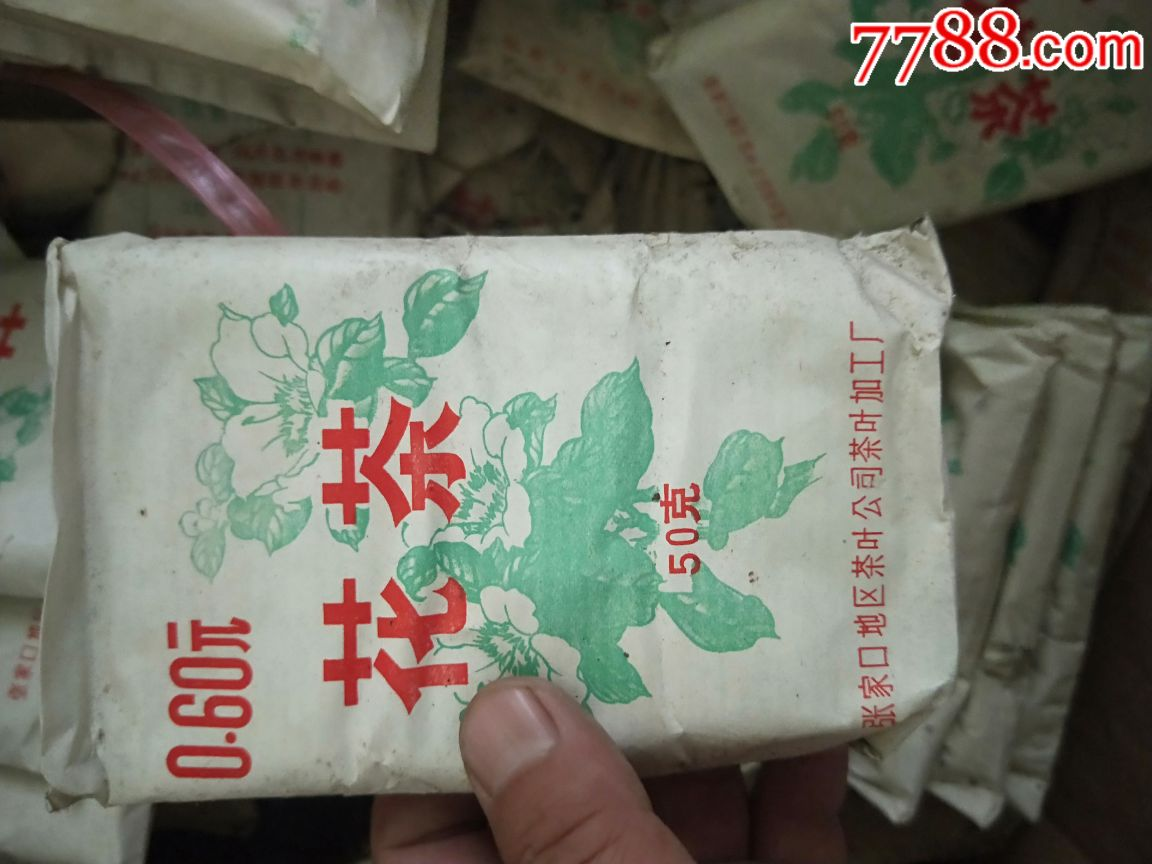 80年代花茶3�N,(se66712506)_