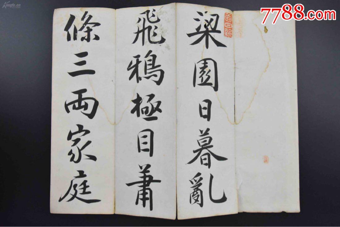清光�w年�g��~��法�折�b一�匀�(se66714753)_