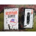 【欧美伤感金唱盘】【磁带】-¥4 元_磁带/卡带_7788网
