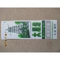 塑料票大雁塔-¥2 元_�T票_7788�W