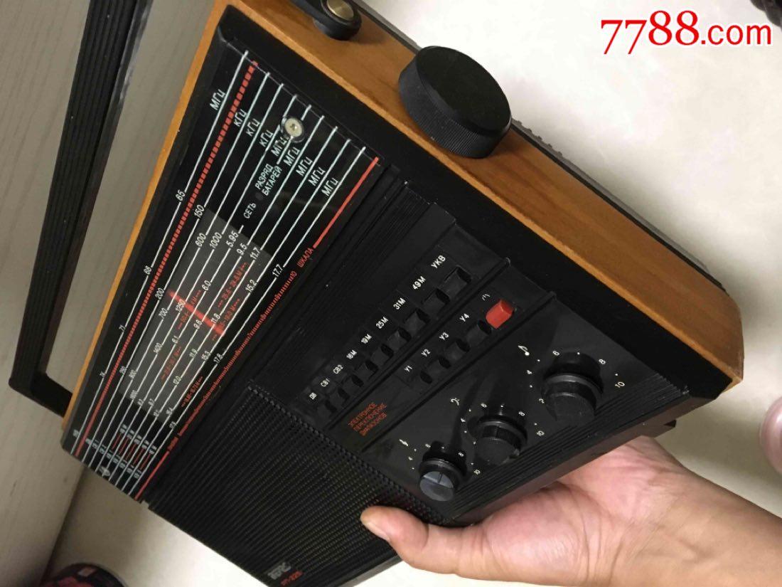 前苏联高品质多波段收音机音质非常不错!(se66731975)_