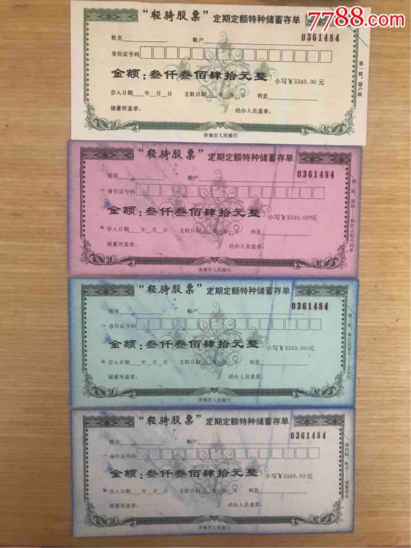 ��南�p�T四枚套(se66740409)_