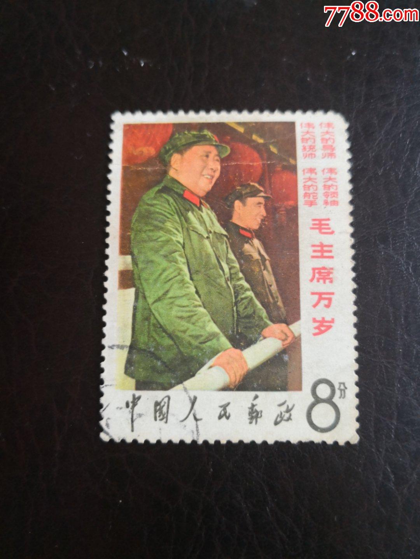 文2毛林双人站像(se66775060)_
