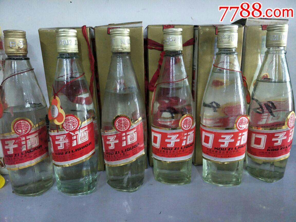 90年代口子酒6瓶(se66778412)_