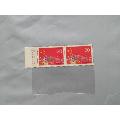 1993--4(se66828457)_7788舊貨商城__七七八八商品交易平臺(7788.com)
