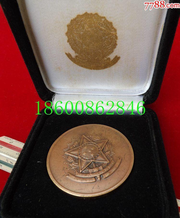 1984年巴西总统菲格雷多访华纪念章(se66828808)_