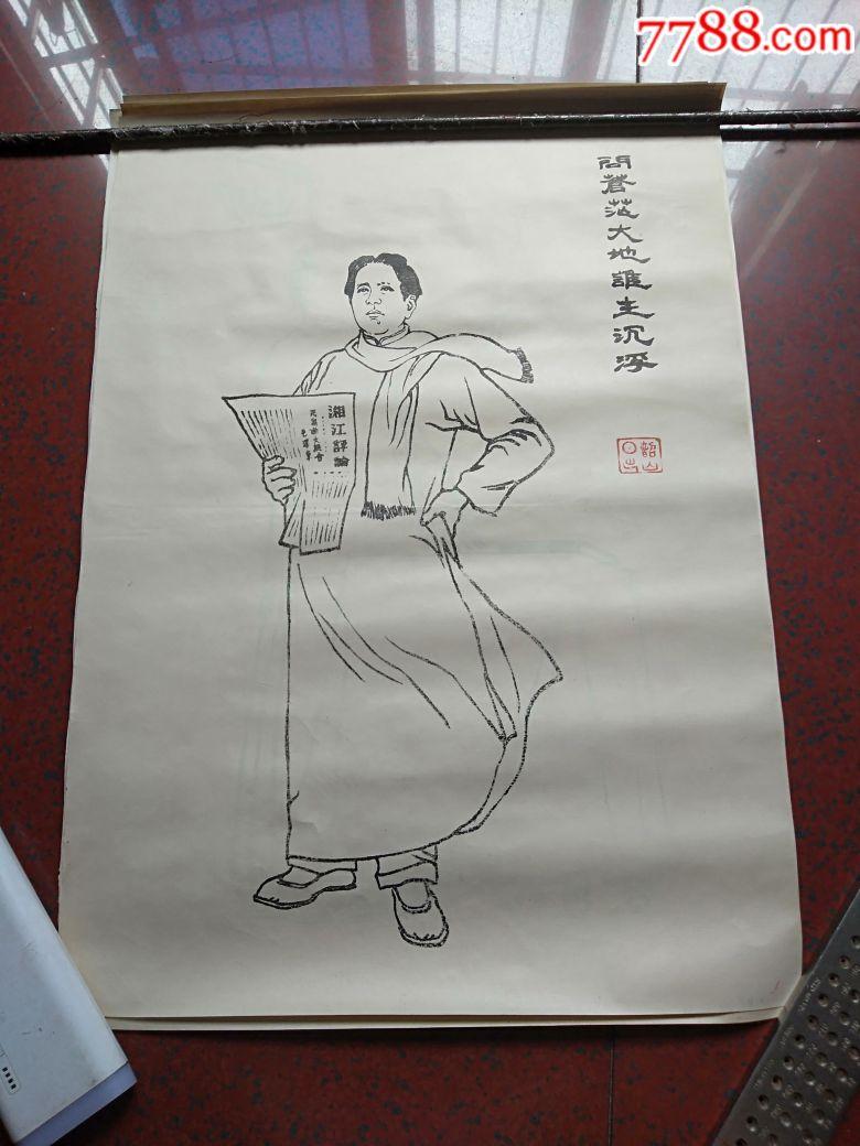 湖南大�W革命委�T��宣�鳟�(se66859474)_