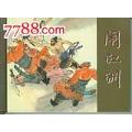 �[江州(se66887003)_7788收藏__收藏�峋�