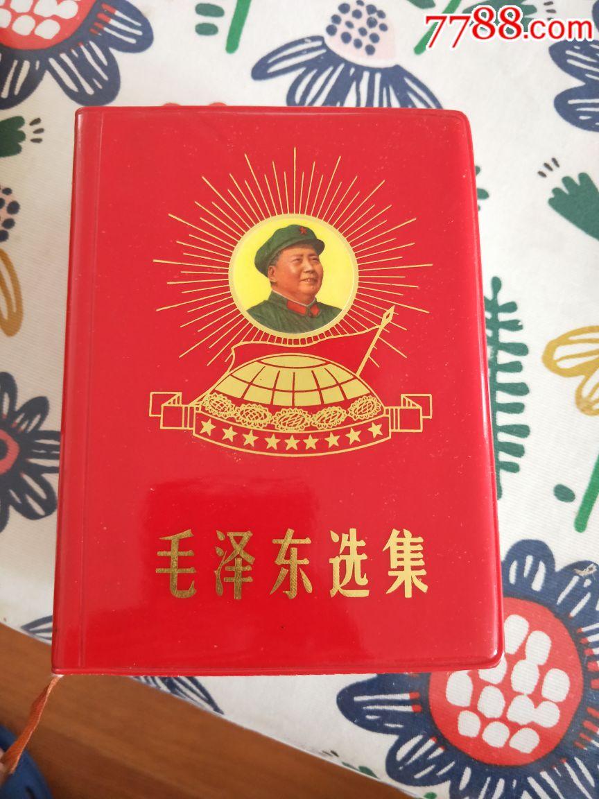 毛��|�x集新疆版(se66937895)_