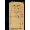民��上海市�政局�盒械�r�收��(宙字�),逾期欠��理�k法(se66983316)_7788收藏__收藏�峋�