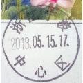 �Y算�r改�r,戳片,�w�N浙江��波-中心�^/0.4(se66983338)_7788收藏__收藏�峋�