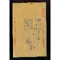 民��上海市�政局�盒械�r�收��(�S字�),逾期欠��理�k法(se66983333)_7788收藏__收藏�峋�