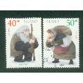 冰岛信销邮票2000年圣诞节-巨魔2全(se66983819)_7788旧货商城__七七八八商品交易平台(7788.com)