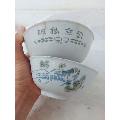 4505文革�Z��r�y碗2��-¥70 元_�f瓷器_7788�W