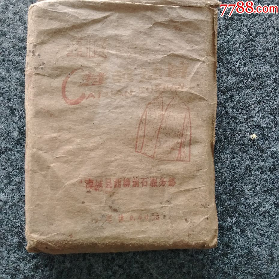 以前做衣服中山�b快速�算尺寸的卡片(se67003402)_