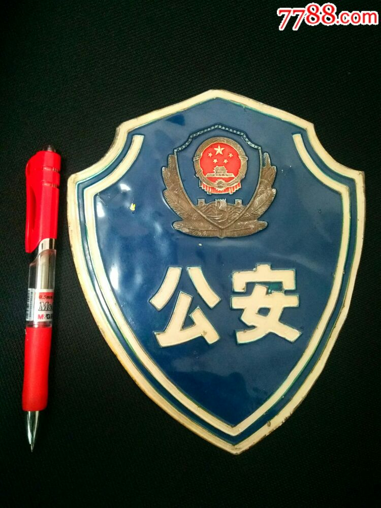 大型金�俟�安�酥九�(se67019556)_