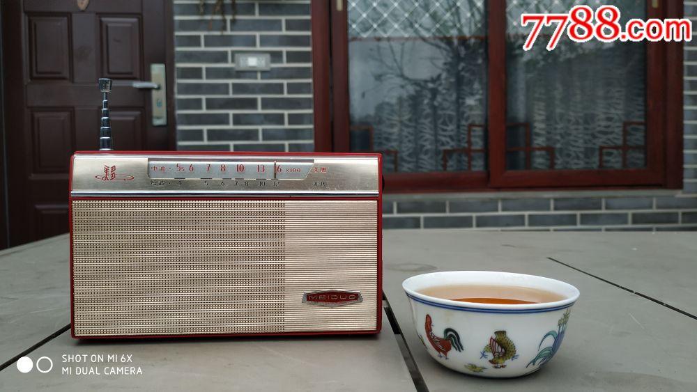 美多27A七晶�w管收音�C(se67035738)_