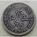 1884年香港英女皇小�y�盼逑�(se67048149)_7788收藏__收藏�峋�