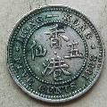 1888年香港英女皇小�y�盼逑珊闷�(se67048158)_7788收藏__收藏�峋�