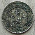 1886年香港英女皇小�y�盼逑珊闷�(se67048164)_7788收藏__收藏�峋�