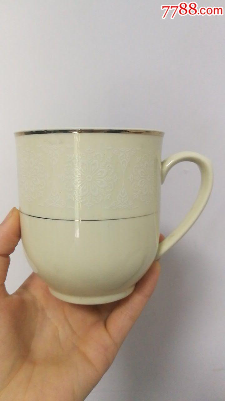 淄博工陶1�杯(se67143281)_