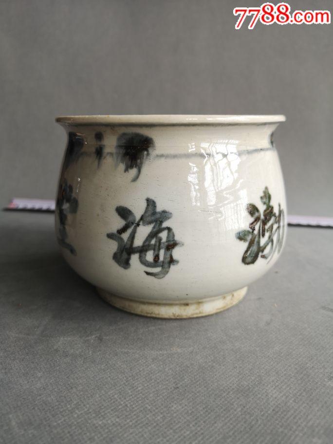 清顺治青花香炉(se67200641)_