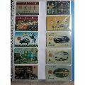 上海強生出租車卡(62枚)(se67262333)_7788舊貨商城__七七八八商品交易平臺(7788.com)