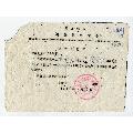 1970年太原磷肥廠入學介紹信(au24861714)_7788舊貨商城__七七八八商品交易平臺(7788.com)
