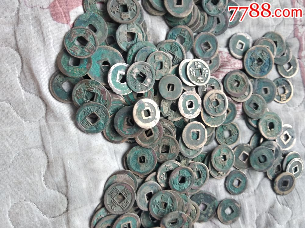 一批白铜质宋钱,探测出的(se67306405)_