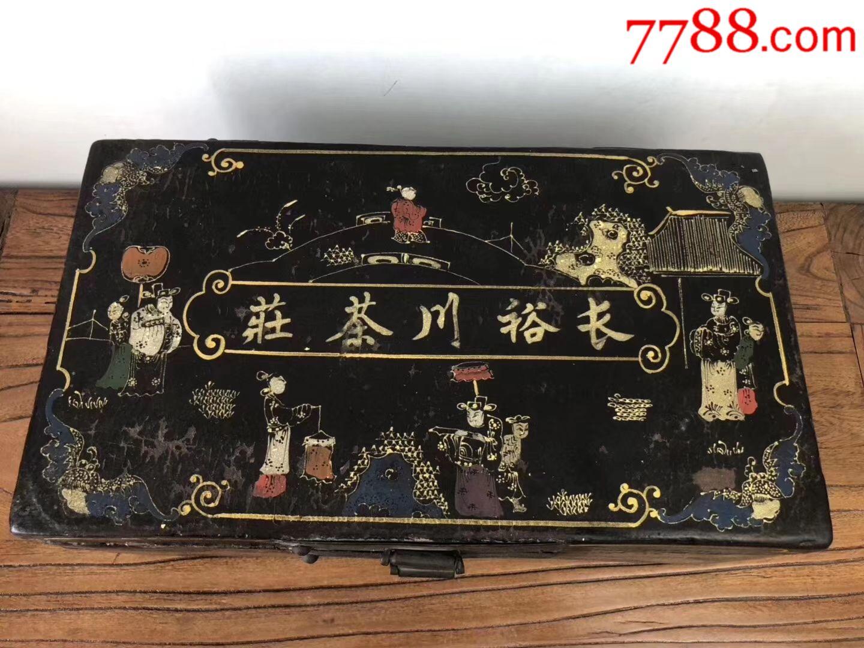 民国人物描金大漆茶盒(se67308165)_