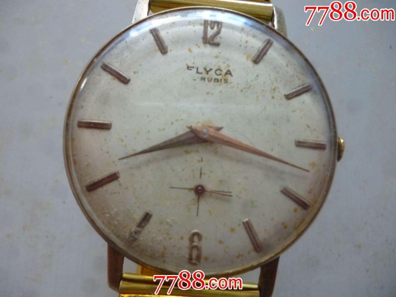 50年代瑞士名表\包金\15钻\【FLYCA】-【福尔依卡】男士两针半古董老表!(se67322641)_