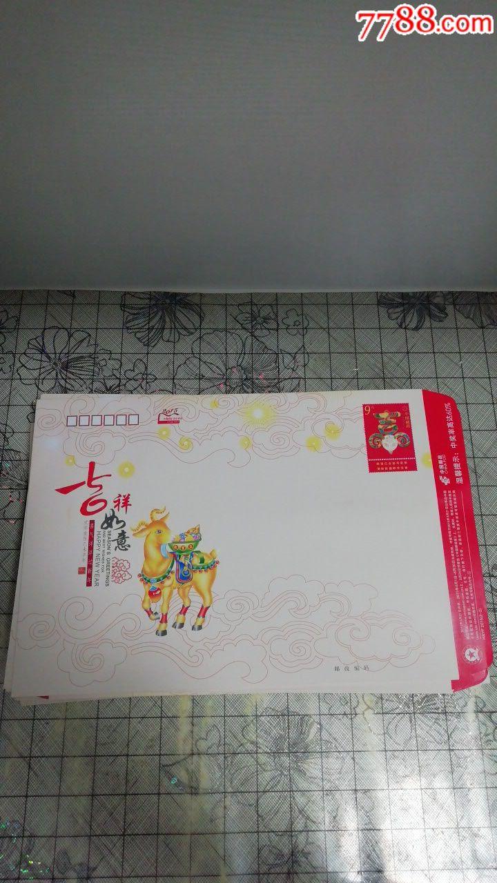 9元大封30个(se67329021)_