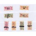 1968年北京市粮食局语录粮票、面票4月份8个品种全套,划销票-¥900 元_粮票_7788网