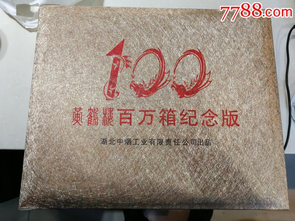 �S�Q�前偃f箱�o念版【��物�Y盒】(se67355958)_