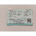 南昌西-Z134-北京西-¥2 元_车船票_7788网