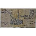 埃及纸币25皮阿斯特-¥1 元_货币外国币_7788网