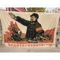 文革刺绣,(se67371142)_7788旧货商城__七七八八商品交易平台(7788.com)