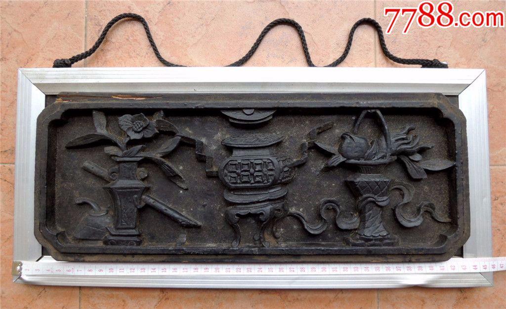 木雕收藏1907-清末民��手工高浮雕博古吉祥三��木雕牌�0.86KG(se67420581)_