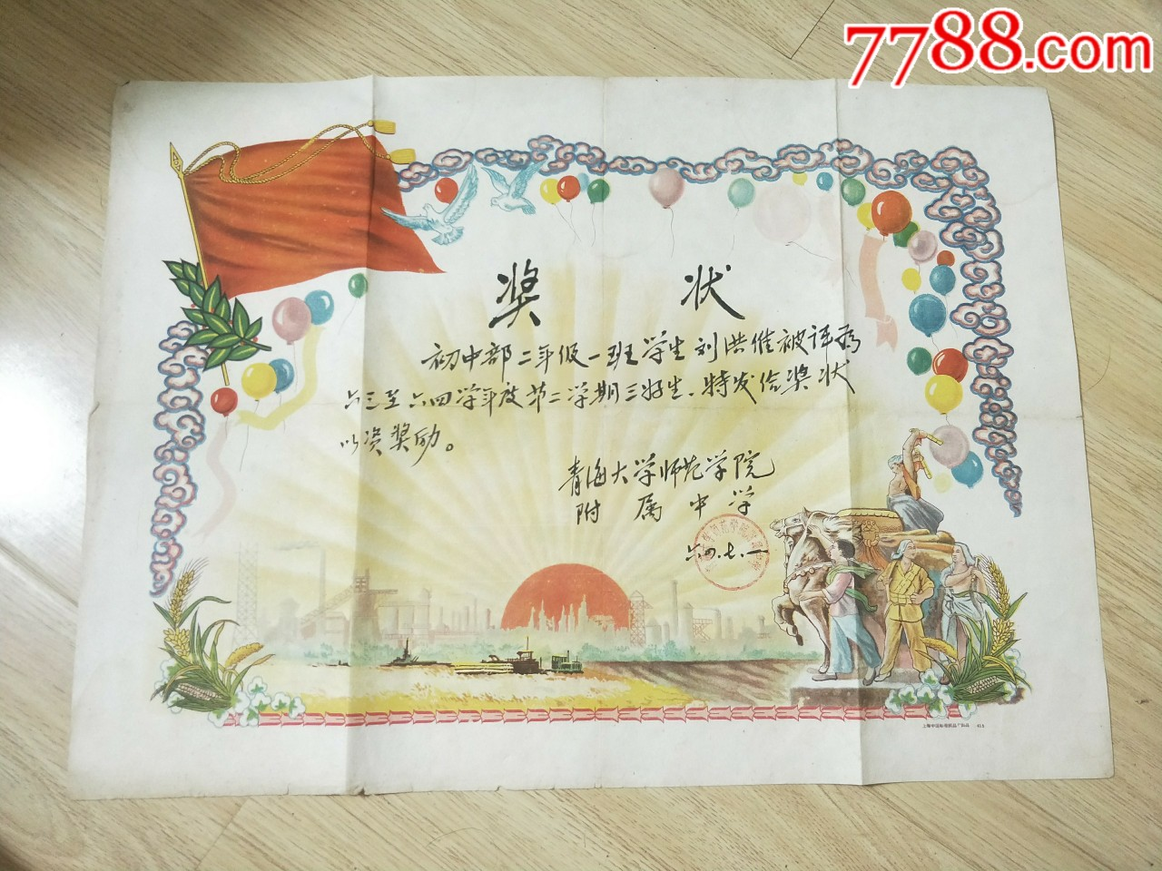 青海大�W��范�W院(se67428992)_
