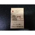 �支:利群,�M早-¥1 元_����_7788�W